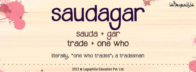 Etymology of Saudagar