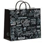 Подарочные пакеты Кофе брейк