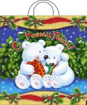 Купить оптом полиэтиленовый пакет Белые медведи 42x38 40мкм с петлевой ручкой