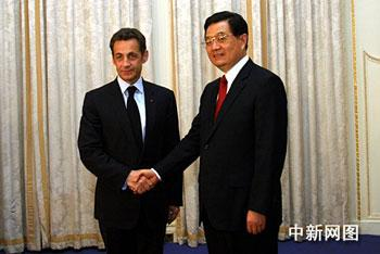 French President Nicolas Sarkozy and Chinese President Hu Jintao
