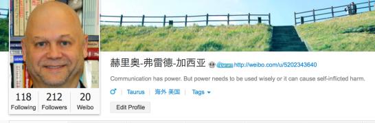 Weibo 7.27.14