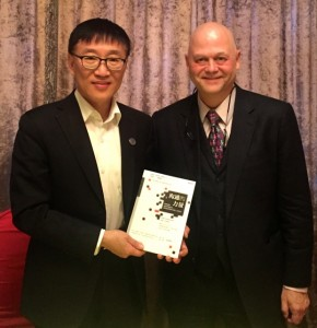 With Dr. Zhang Wei, Dean, College of Management and Economics, Tianjin University