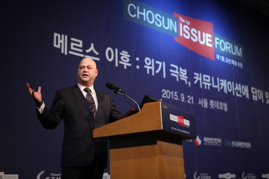 Logos president Helio Fred Garcia at Chosun Issue Forum in Seoul in September