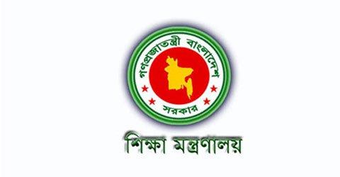 education-ministry-logo20170117175111