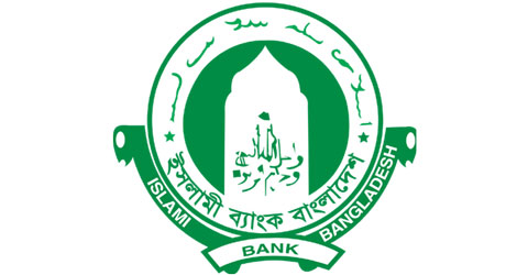 islami-bank-220170111102554