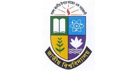 national-university20170113213959