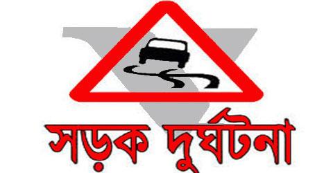 road-accident20170130113115