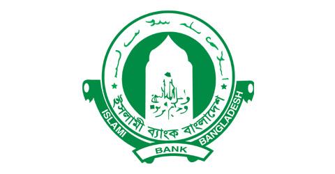 islami-bank20170305195638
