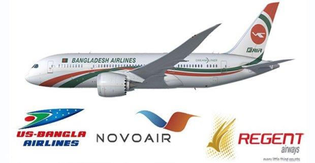 Biman-Airlines20170701203103