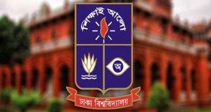 56687_27499_Dhaka-University1