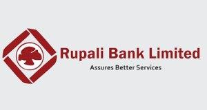 rupali-bank-logo-1-20180330194852