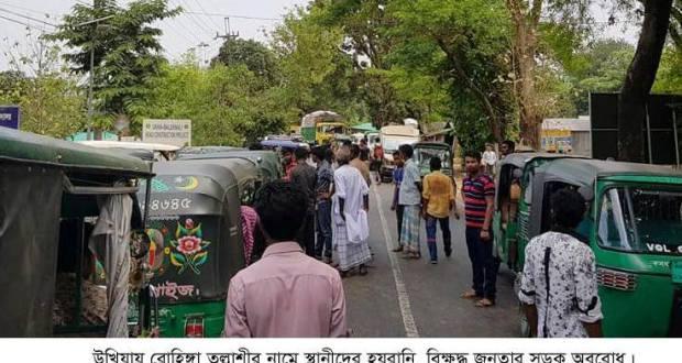 K H Manik Pic Ukhiya Cox 25-04-2018 (2)