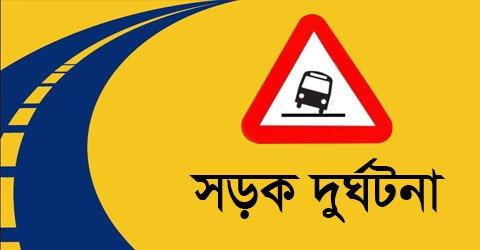 road-accident-1-20180404104341