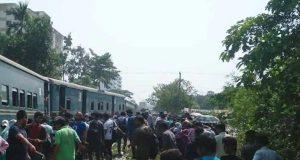 cu-train-600x337