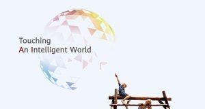 গ্লোবাল ইন্ডাস্ট্রি ভিশন (জিআইভি) এসব নতুন প্রযুক্তির খবর জানাচ্ছে। ছবিটি জিআইভির ওয়েবসাইট থেকে নেয়া