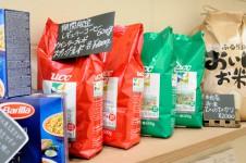 限定販売中のコーヒー豆。