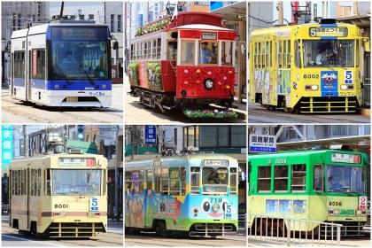 Hakodate City Tram