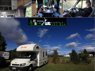 travelling in southren new zealand by motorhome