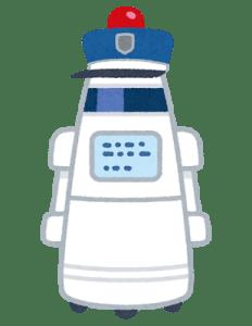 【IT学習】【RPA】無料RPAツール「RPAExpress」をインストール~ボット動作を試してみた