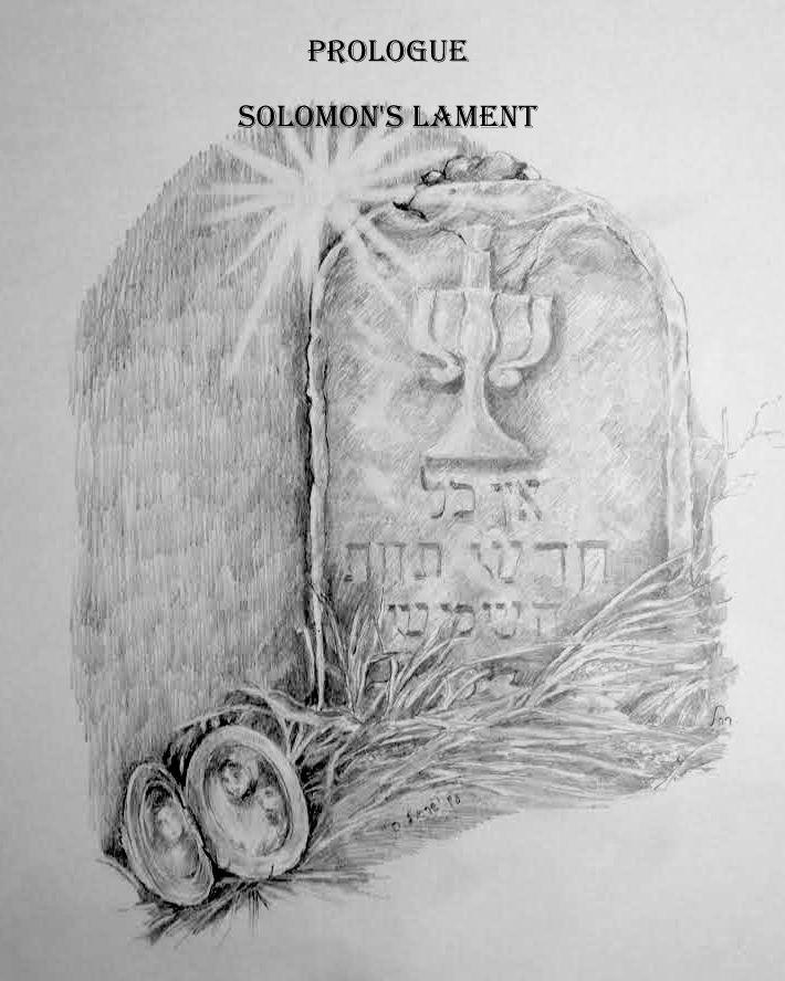 Solomon's Lament Title Page