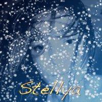 Stellya - Comme Un Rêve