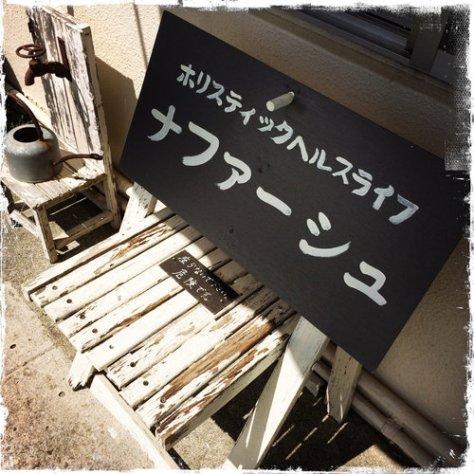 lokahi-okinawa-nakagamugun-cafe (19)