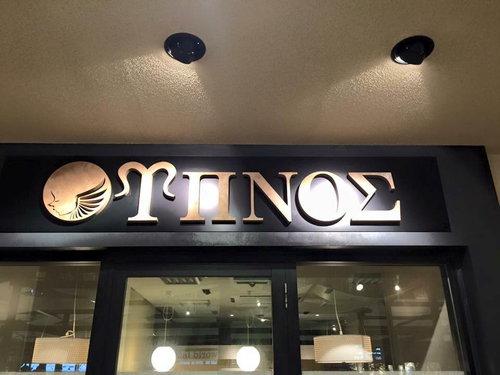 催眠術とヒプノセラピーを体験してきました!@沖縄市ヒュプノス