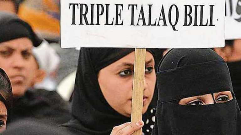 Stop The Criminalisation of Triple Talaq