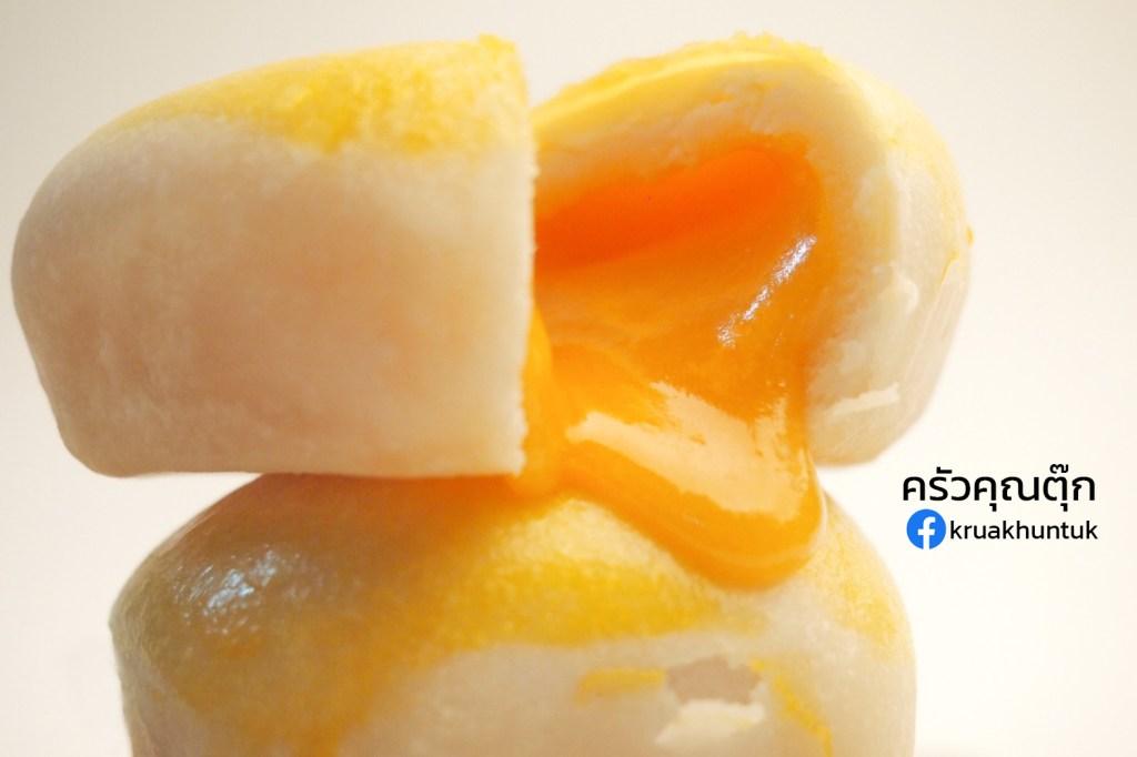 ขนมเปี๊ยะไข่เค็มลาวา by ครัวคุณตุ๊ก