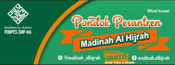 Madinah al hijrah