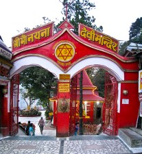 Gate of Nayna Devi temple. Photography inside is prohibited.