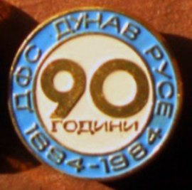 90dunav