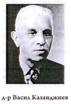 d-r-vasil-kazandzhiev2