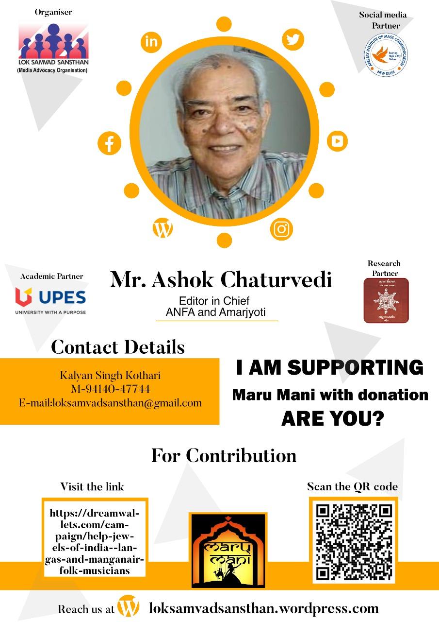 Mr. Ashok Chaturvedi