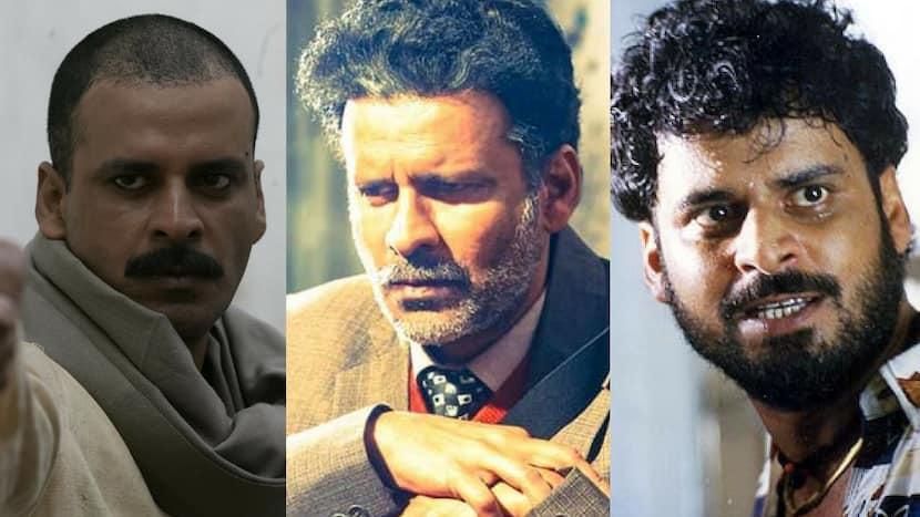 वीकेंड वॉच: विशेष वीडियो पर देखें मनोज बाजपेयी की ये सर्वश्रेष्ठ फिल्में हैं,