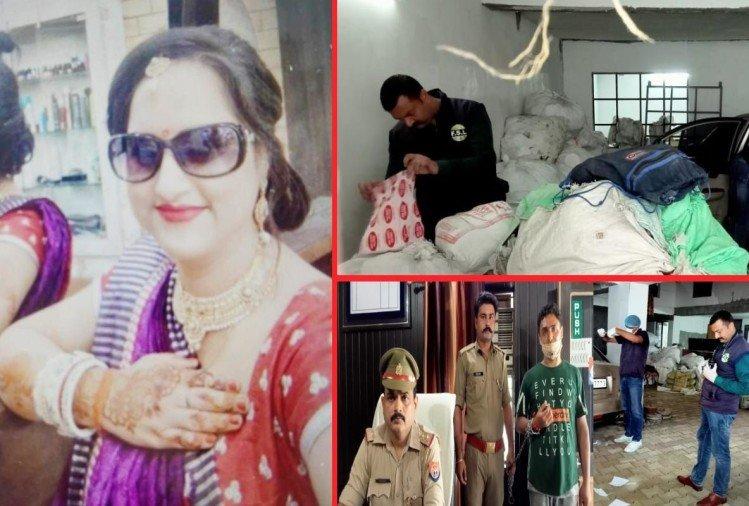 रूबी का फाइल फोटो व पुलिस गिरफ्त में आरोपी