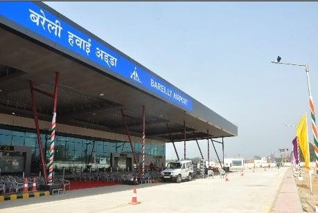 बरेली हवाई अड्डा।