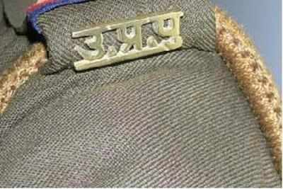 UP Police Recruitment: नवंबर के आखिरी सप्ताह में हो सकती है दारोगा भर्ती की परीक्षा
