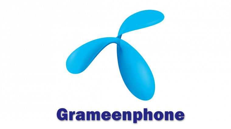 GP customer care number