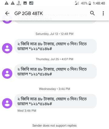 gp 2gb 48tk offer