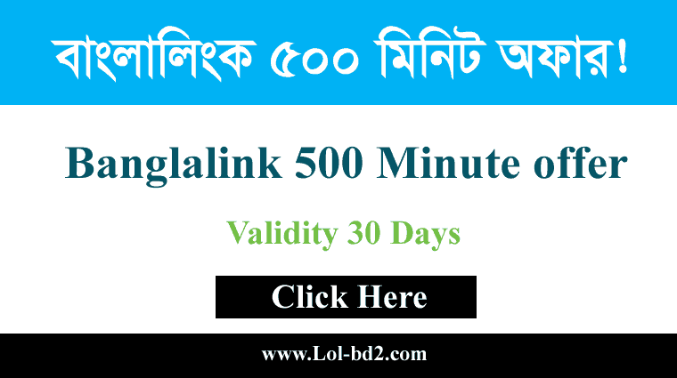 bl 500 minute offer