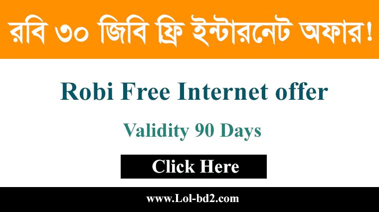 robi 30gb free internet offer