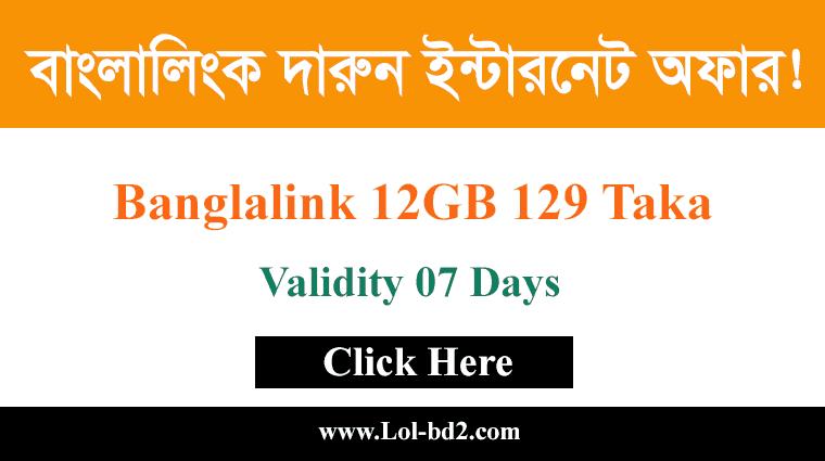 banglalink 12gb offer