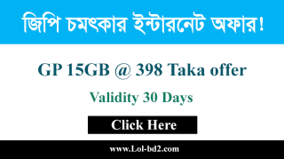 gp 15gb 398 taka offer