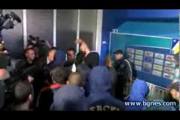 Adeptos do Levski não admitem que novo treinador vista camisola do clube
