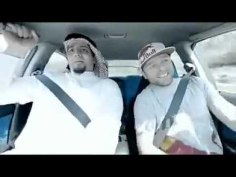 Drift com árabe, o medo é tanto que até geme