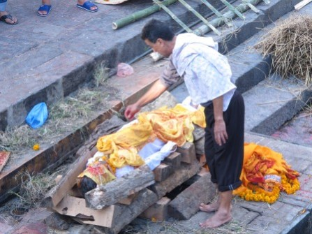 Shree Pashupatinath Temple