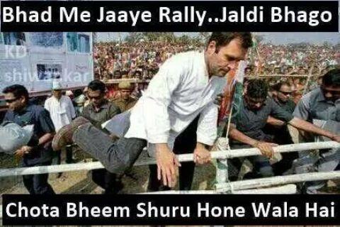 rahul gandhi funny 11