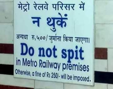 metro railway fine for spitting
