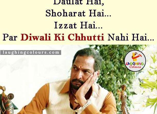 Image result for diwali jokes pics